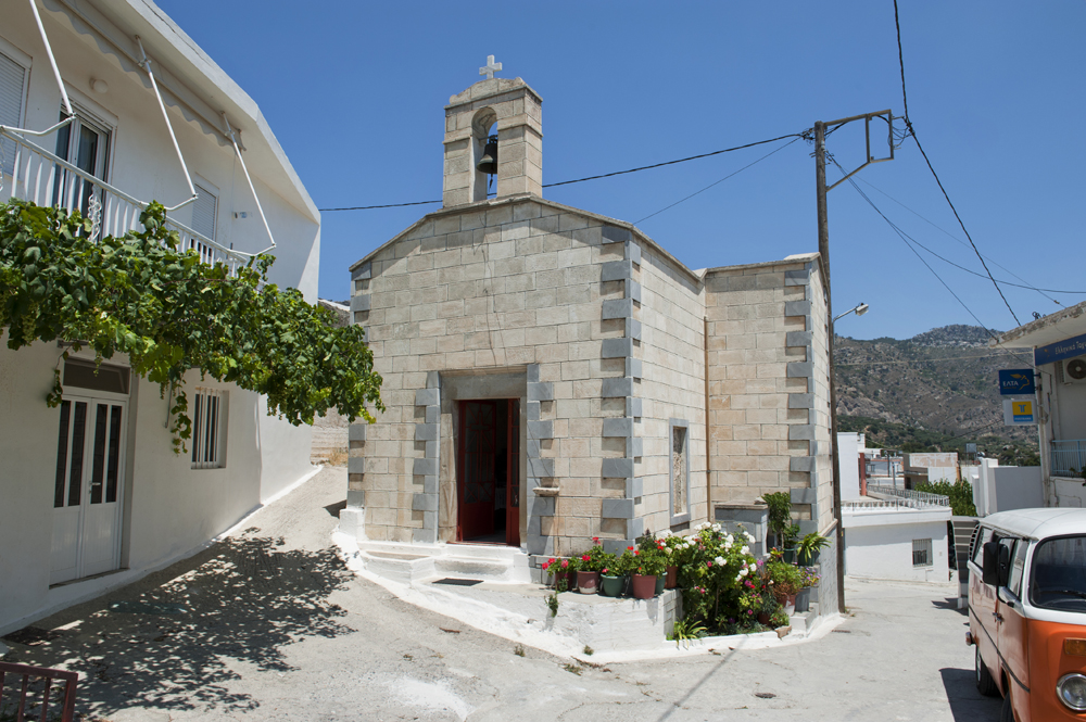 agios nikolaos singles dating site Halepa monastery was founded at the end of the era of venetian rule and, according to documents dating back to 1555, it owned a significant amount of property inside the monastery, there is a fountain, a stable, as well as workshops the founder, according to an inscription at the monastery, was ieremias sgouros in 1637.